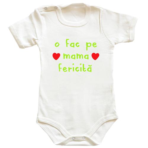 Body bebe Mama fericita
