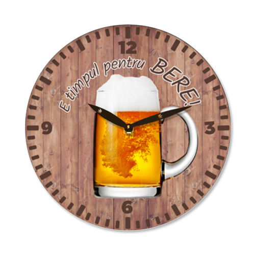 Ceas Halba de bere
