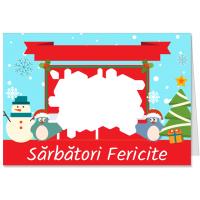 Felicitare de Sarbatori cu fotografia ta