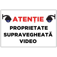 Indicator Proprietate supravegheata video