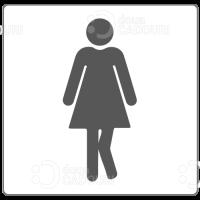 Indicator Toaleta femei (urgenta)
