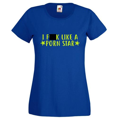 I f__k like a porn star