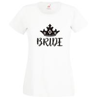 Bride (coroana)