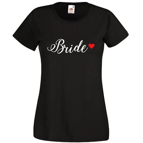 Bride inima