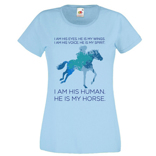 Tricou He is my horse