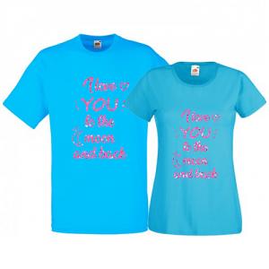 Tricouri pentru cuplu To the moon