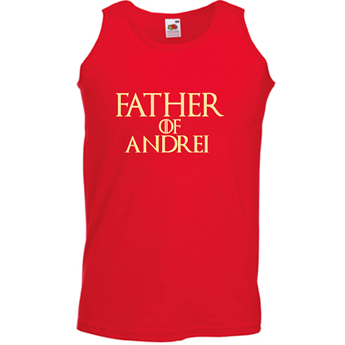 Father of - text personalizat