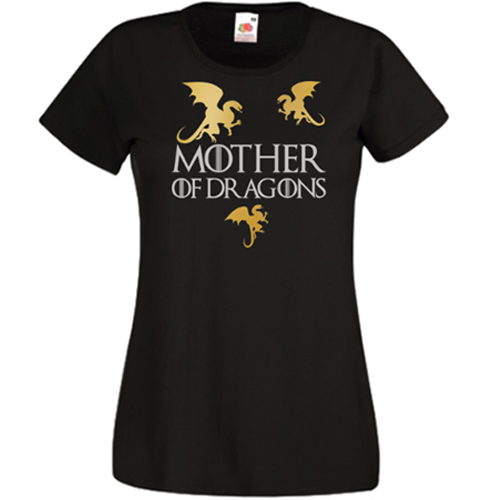 Mother of Dragons (3)