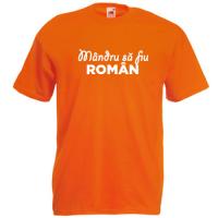 Tricou personalizat Mandru sa fiu (textul tau)