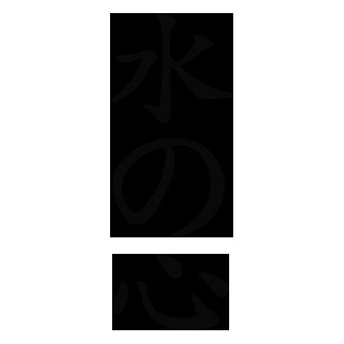 Mizu no Kokoro